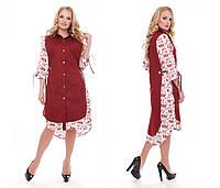 Платье женское Евгения буквы бордо, фото 1