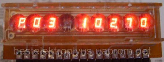 Индикатор АЛС318А
