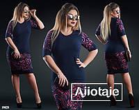 Силуэтное платье с рукавчиком 2/4-сиреневый/синий