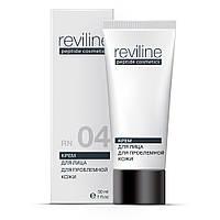 Крем для лица для проблемной кожи (RN04)