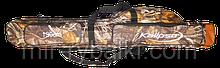 Чохол Kalipso 130 см під котушку 3 відділення