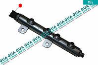 Датчик, давление подачи топлива ( Датчик давления топлива в рейке ) 0281006064 Citroen / СИТРОЭН C5 (RD) / С5, Citroen / СИТРОЭН C5 (TD) / С5, Citroen