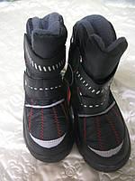 """Ботиночки для мальчика """"EeBb"""" Р.23,,25,26,27."""