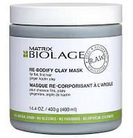 Маска-детокс з глиною для об'єму тонких волосся R. A. W. Re-Bodify 400 мл Biolage*