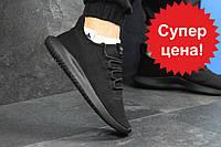 Кроссовки мужские демисезонные Adidas Tubular Shadow Knit черные