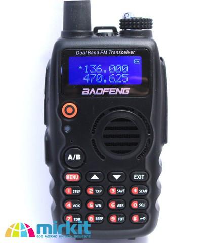 Рація Baofeng B-580T / Рація Baofeng B-580T BigTorg