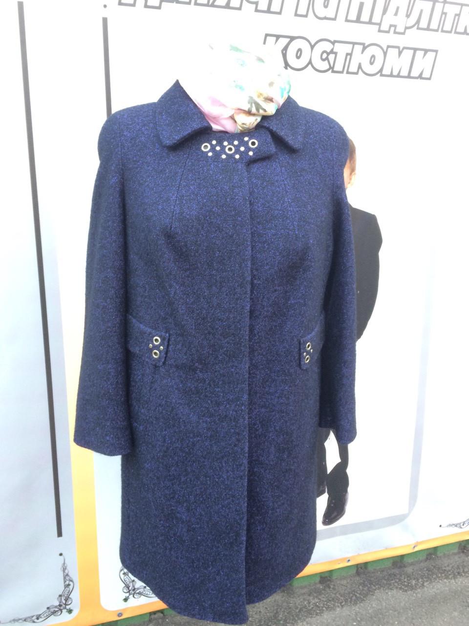 Женское демисезонное  пальто Almatti модель Vv-98-17