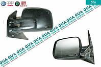 Зеркало заднего вида наружное/боковое механика левое 701857507C VW TRANSPORTER IV 1990-2003