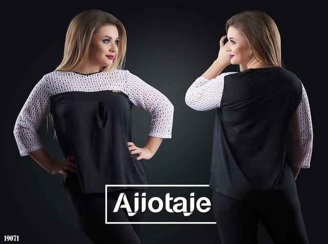 Женские блузы и рубашки больших размеров .