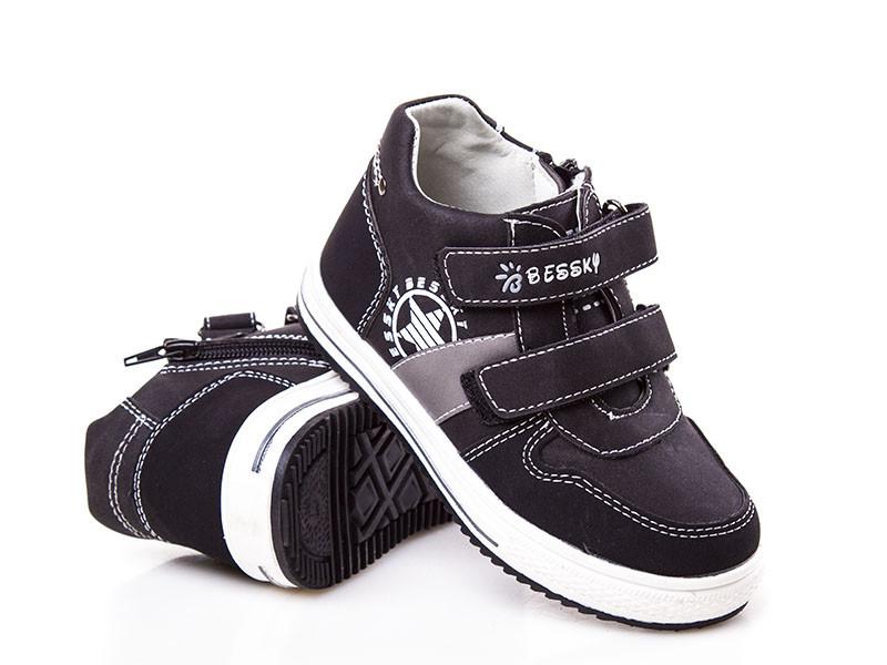 Качественные детские ботинки для мальчика весна осень, 27-32