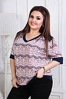 Женская блуза. Размер универсальный 56-58 и 60-62. Масло. Розовая