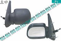 Зеркало заднего вида наружное/боковое механика левое 7700354641 Nissan KUBISTAR 1997-2008, Renault KANGOO 1997-2007