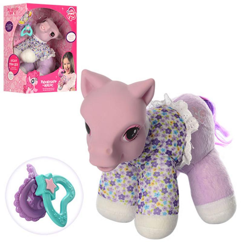 Лошадка 66413 My little pony 20 см,мягконабивная, звук, свет, соска