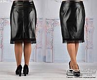 Модная кожаная юбка большого размера Производитель Украина Прямой поставщик 50-62