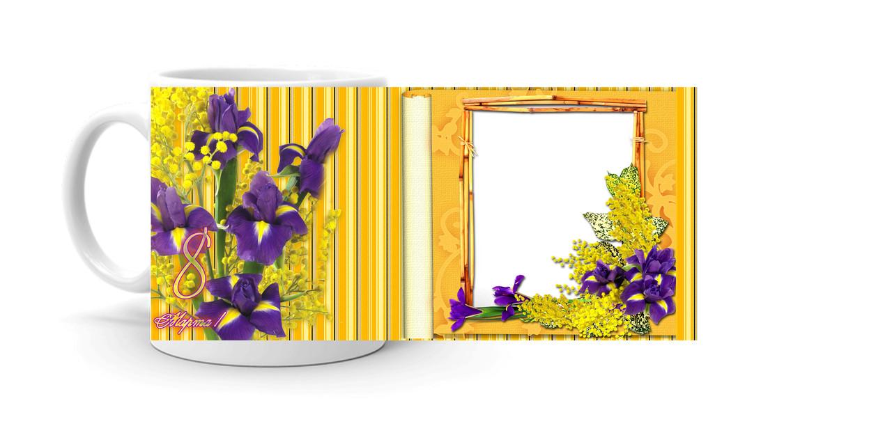 """Чашка с фото """"8 марта!"""" (093-8б)"""