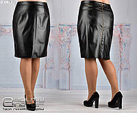 Стильная кожаная юбка большого размера с молнией по всей длине Производитель Украина Прямой поставщик 50-62