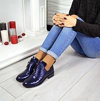 Женские стильные кожаные туфли на шнуровке цвет синий блеск, 36-40р.