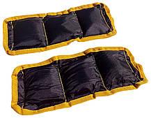 Утяжелители для рук и ног 0,5 кг, фото 3