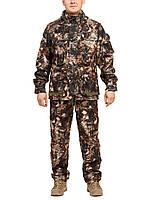 Демисезонный костюм из мембранной ткани Форест, фото 1