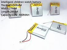 Батарея,акумулятор для дитячих смартгодинників Q50 GW300 400 mAh