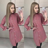 Удлиненная клетчатая рубашка в расцветках 40BL91