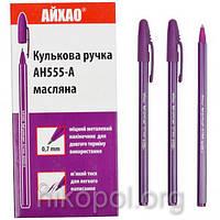 Ручка масляная AIHAO AH555-А фиолетовая