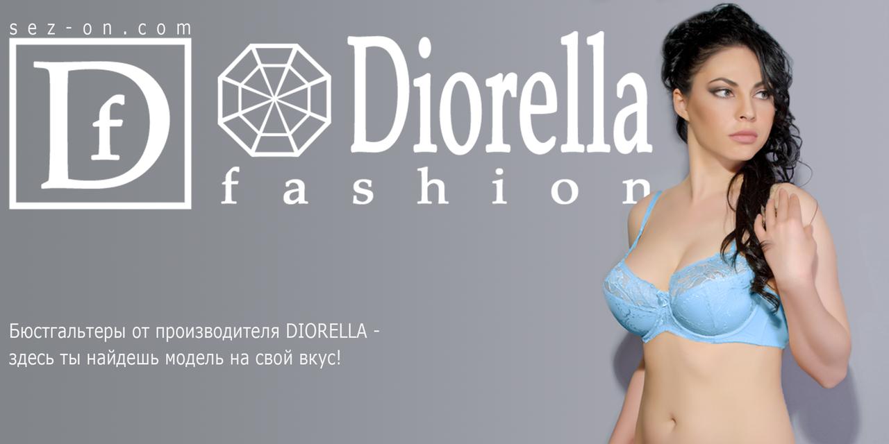 Бюстгальтери Diorella (Диорелла) в роздріб.