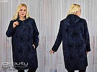 cd79b7adace7 Длинный плащ куртка ветровка в большом размере с капюшоном Производитель  Украина 58-72