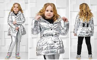Демисезонная куртка бантик серебро,золото,розовый (mm-710)