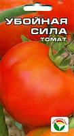 Томат Убойная сила 150г, вкусные, очень мясистые, неприхотливые, высокая урожайность.
