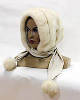 Норковый женский капор платок (жемчуг)