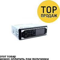Автомагнитола ISO 1DIN сенсорные кнопки магнитола MP3 3881 / аксессуары для авто