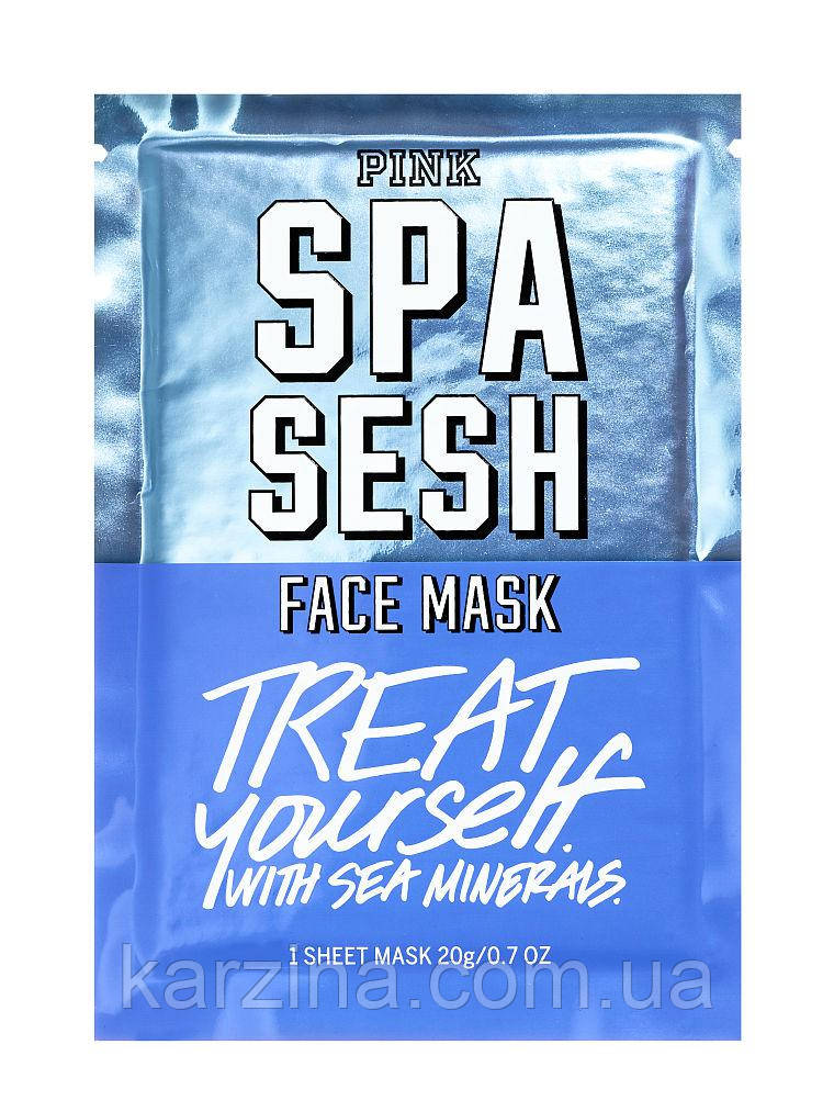 Маска Spa Sesh Face Mask sea minerals Victoria`s Secret