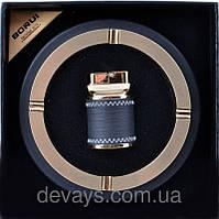 """Набор курильщика в подарочной упаковке, Borui """"Smoking Sets"""", 2 в 1;"""