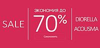 Оптові знижки! Нижня білизна Diorella, Acousma -70%
