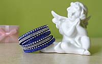 Кожаный браслет на 2 оборота со стразами Swarovski (синий)