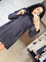 """Женское кашемировое пальто с капюшоном """"Грейс"""".  Ткань: кашемир. Размер: 42,44,46,48,50."""