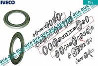 Шайба / стопорное кольцо первичного вала КПП 5-ти ступенчатой ( механической коробки переключения передач ) 8856970 Iveco / ИВЕКО DAILY II 1989-1999 /