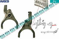 Вилка переключения 1-й и задней передачи КПП 5-ти ступенчатой ( механической коробки переключения передач ) 8858921 Iveco / ИВЕКО DAILY II 1989-1999 /
