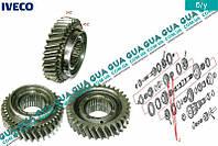 Шестерня ( зубчатое колесо ) 2 передача 34Z КПП 5-ти ступенчатой ( механической коробки переключения передач ) 8858632 Iveco / ИВЕКО DAILY II