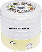 Сушилка для овощей и фруктов РОТОР 20 л.