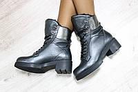 Женские зимние ботинки на шнуровке 36