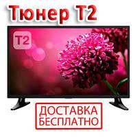 Телевизор Akai UA24DF2110T2 (Т2 тюнер)