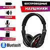 Наушники беспроводные Bluetooth Monster Beats Studio 4 в 1 MP3, Fm, Aux, Bluetooth