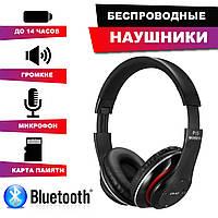 Наушники беспроводные Bluetooth Monster Beats Studio 4 в 1 MP3, Fm, Aux, Bluetooth, фото 1