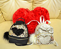 АКЦИЯ!!! Подарок для девочки стильный рюкзак с паетками перевертышам и бампоном