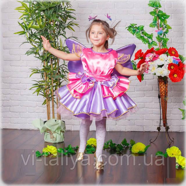 ea64b3500c9ae8 Карнавальный костюм Фея Бабочка - интернет-магазин vi-taliya.com.ua в