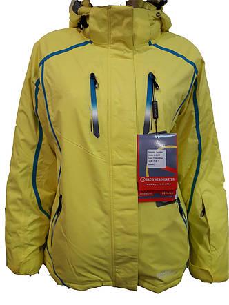 Куртка горнолыжная женская Snow Headquarter Model: B-8006 Color:Yellow/Blue   , фото 2