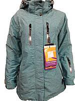 Куртка горнолыжная женская Snow Headquarter Model: B-8015 Color: Blue