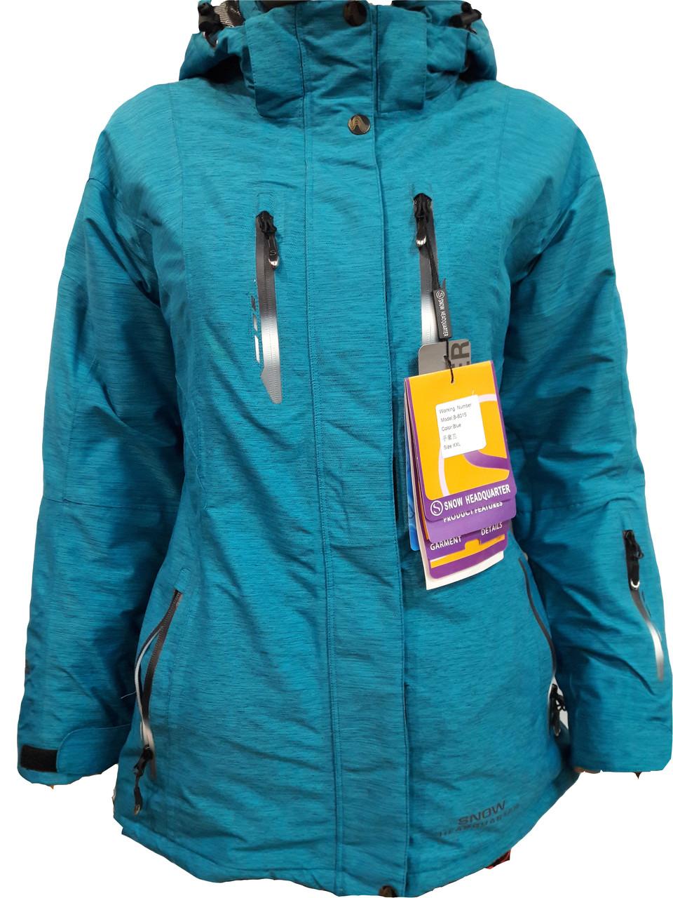 59ec805e7af Куртка горнолыжная женская Snow Headquarter Model  B-8015 Color  Blue -  Интернет-